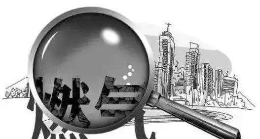 aa69吕进峰代孕公司:济南城镇燃气安全拉网式检